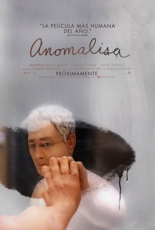 anomalisa-cartel-6581