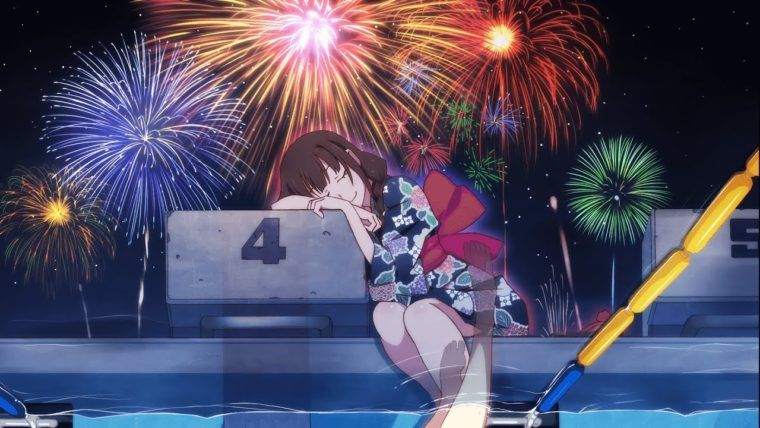 critica de fireworks