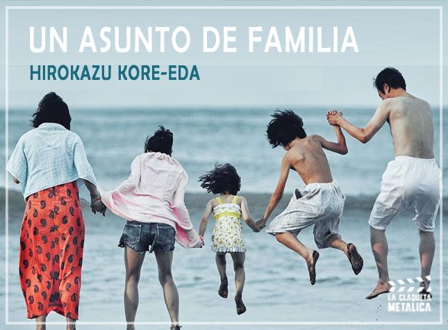 análisis un asunto de familia de Hirazu kore-eda explicación del final con spoilers